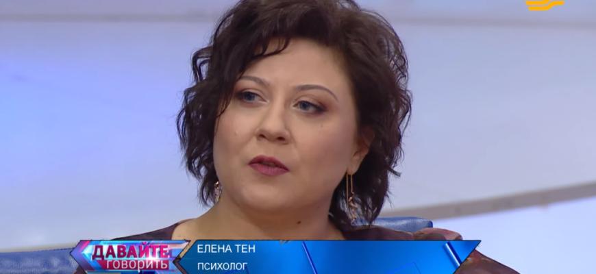 Елена Лосева в программе «Давайте говорить». Герои резонансных программ