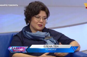 Елена Лосева в программе «Давайте говорить». Тема: «Потерянные жизнью»
